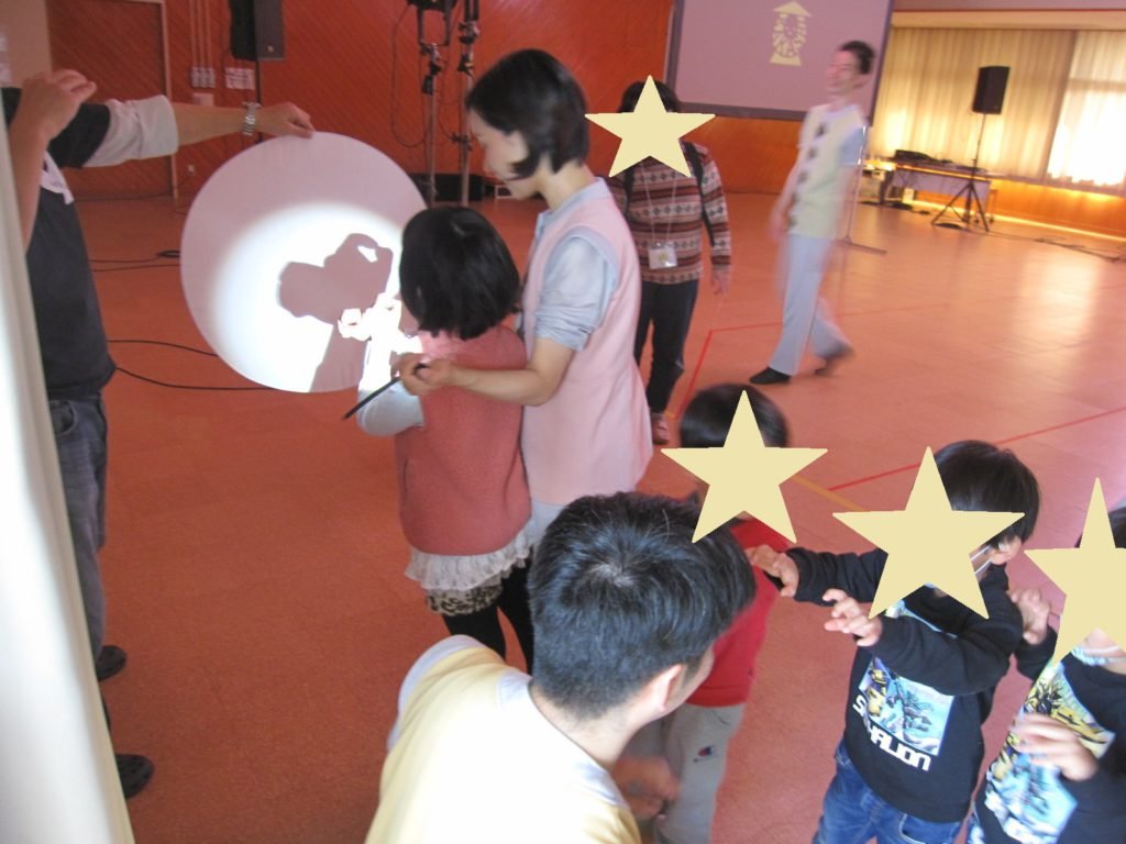 【12/14 Hand Shadow Show for kids】