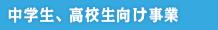 【11/4(土)スポーツ活動・おおなわとび】