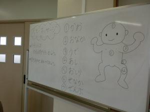 【親子ふれあい広場を開催しました!】