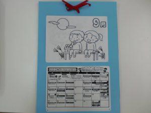 【8/25(金)あそび広場(会員制) カレンダー作り】