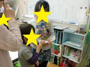 【11/3(水) こども上映会開催】
