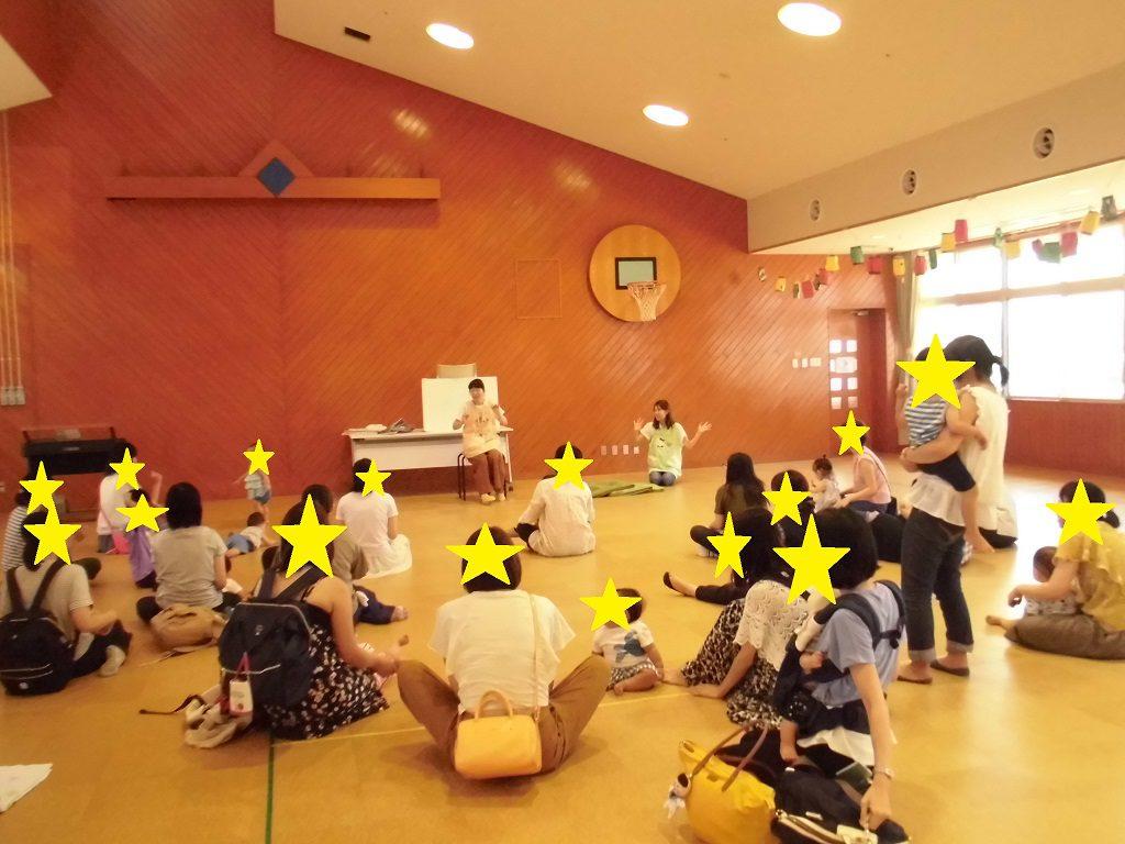 8/27(月)すくすく広場
