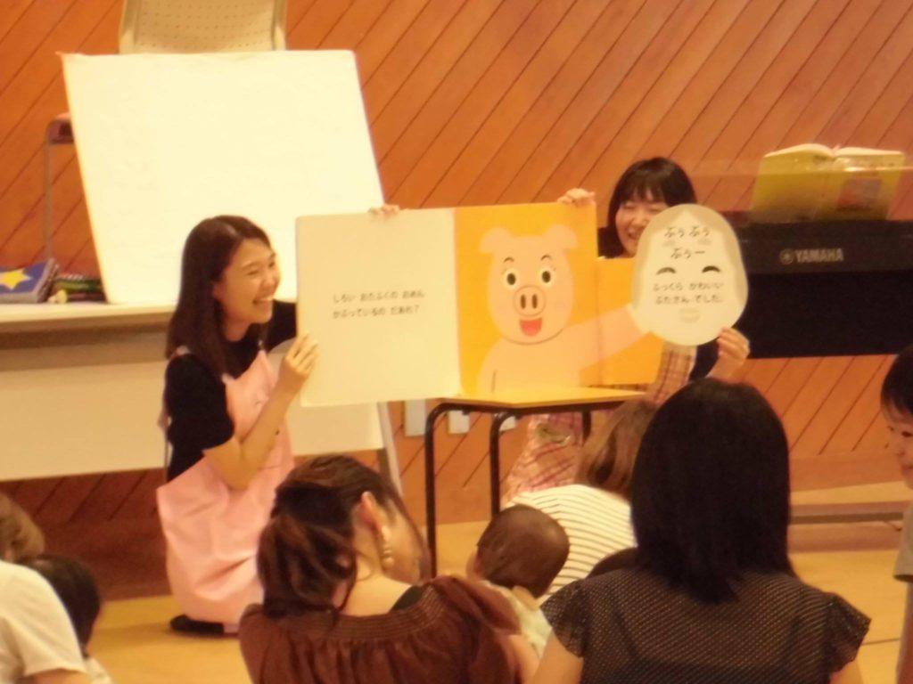 9/10(月) すくすく広場
