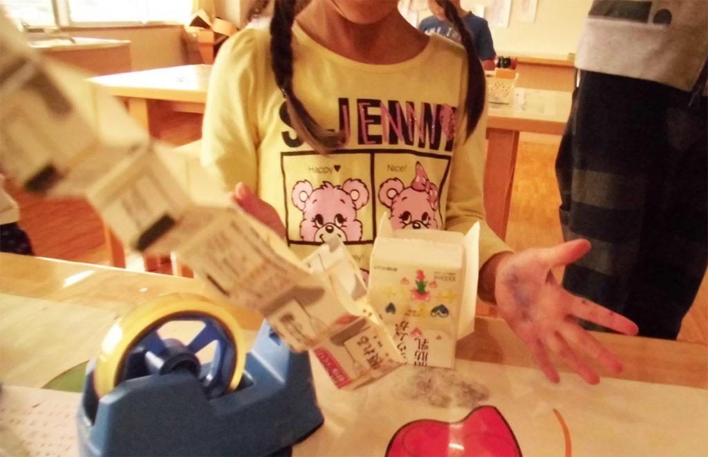 【10/14(日)☆びっくり箱作り☆】