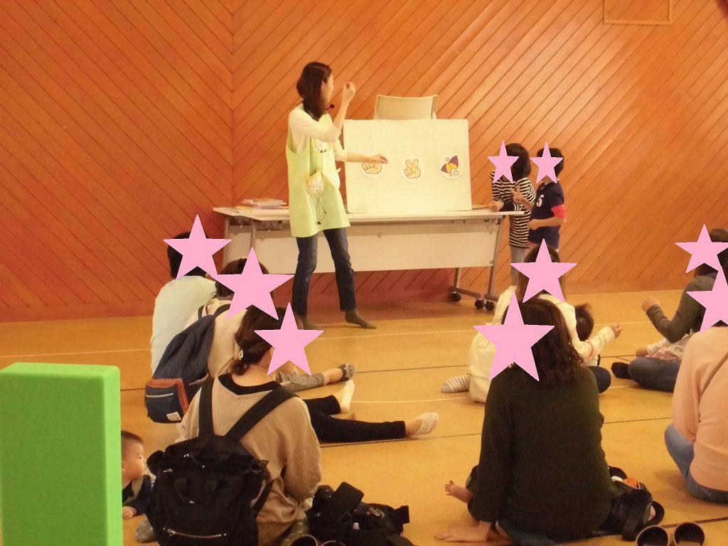 10/22(月) すくすく広場