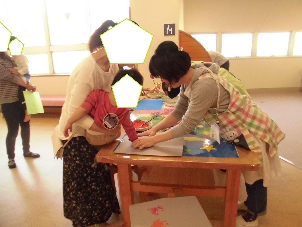 【10/26(金) あそび広場】