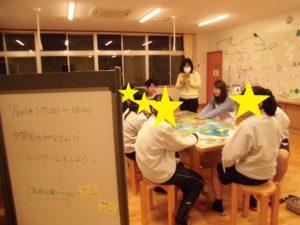 11/28(水) 中学生のしゃべり場(カードゲーム大会)