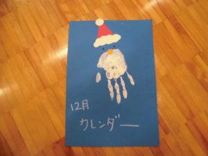 11/16(金) あそび広場