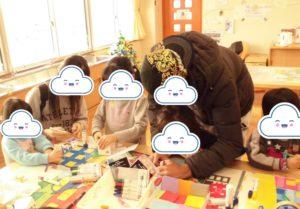 【12/16(日)すごろく作り】