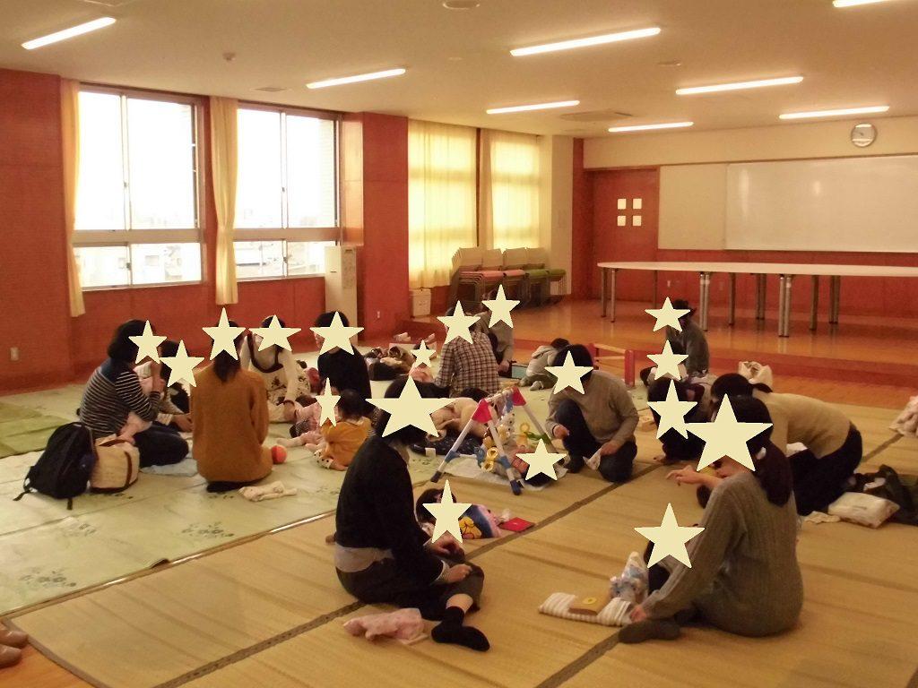 2/12(火) 赤ちゃん広場