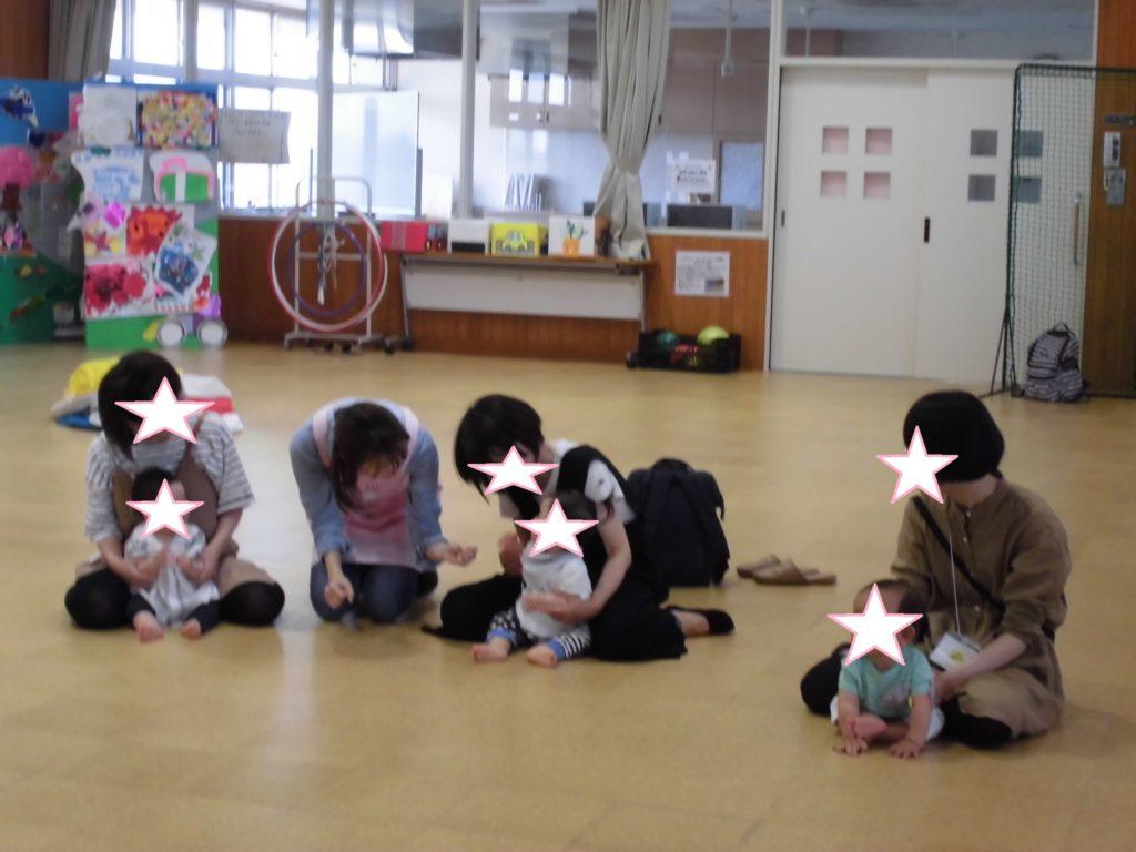 【すくすく広場】