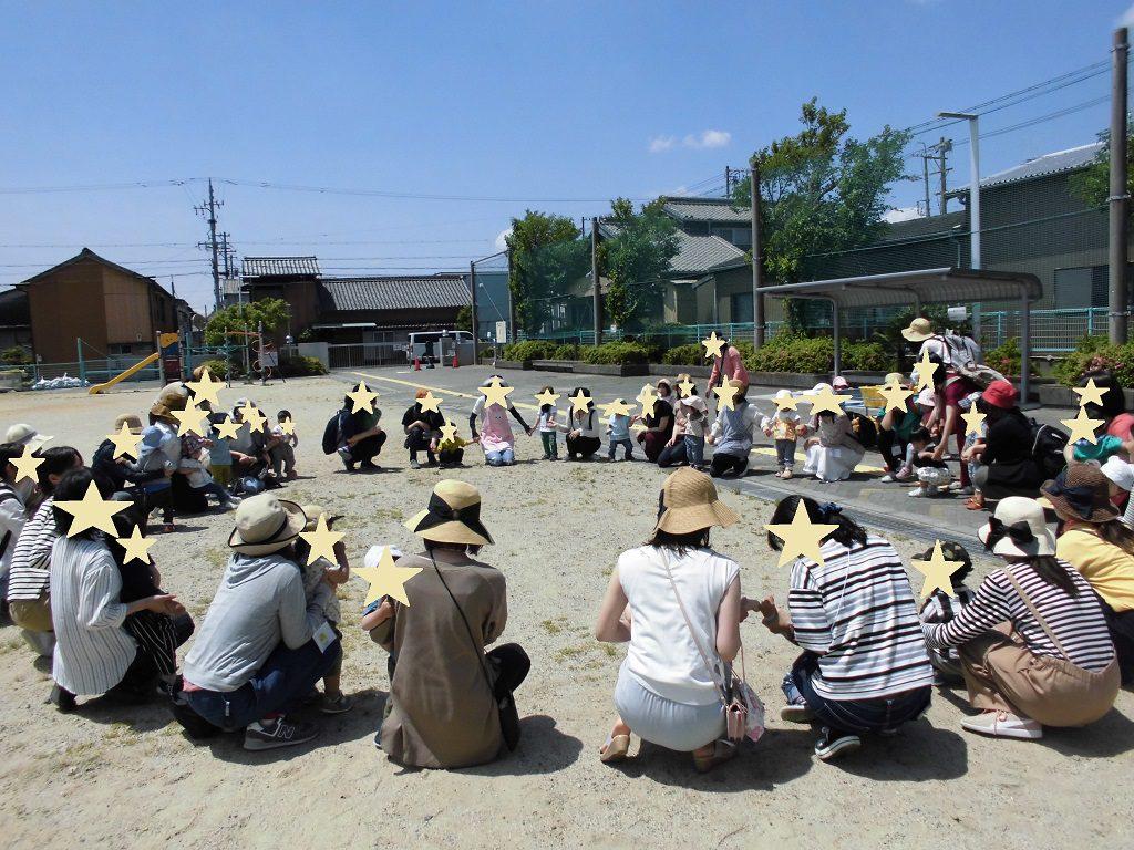【5/17(金) あそび広場】