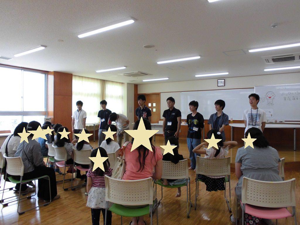 【5/26(日)こどもハローワーク】