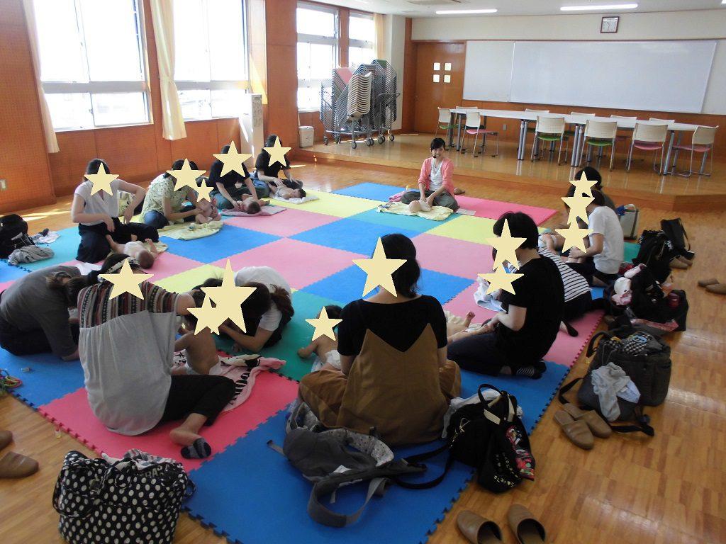 【9/26 ベビーマッサージ】