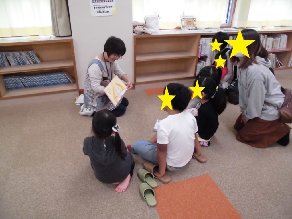 11/3(日) えほんのひろば