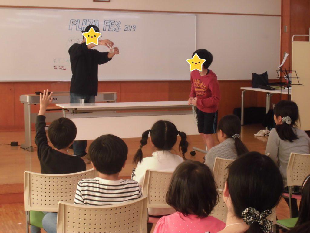 【11/17(日)プラザフェス2019開催☆】