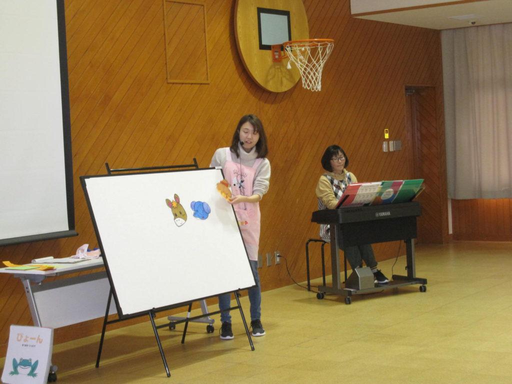 2/7(金)あそび広場