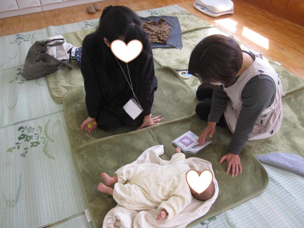 2/18(火)赤ちゃん広場