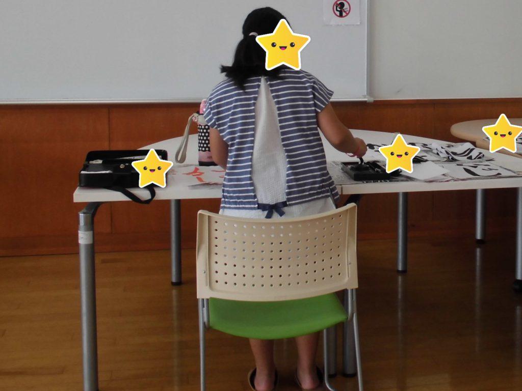 【夏休み宿題応援企画!】