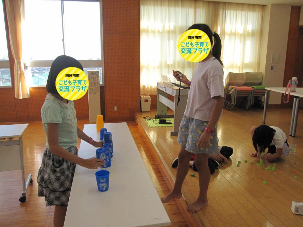 【8/26(水)レクリエーションクラブ】
