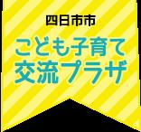 【9/16(水)こども運営委員会】
