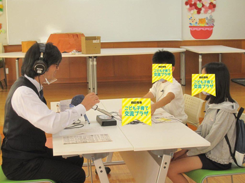 【10/21(水)こども運営委員会】