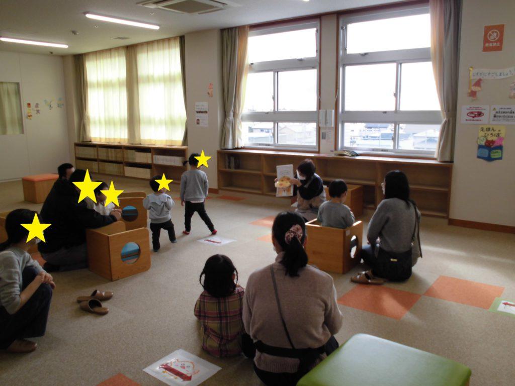 えほんのひろば 12/19(土)