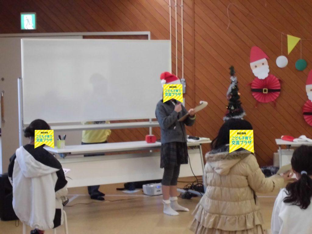 【12/25(金)クリスマスパーティー!】