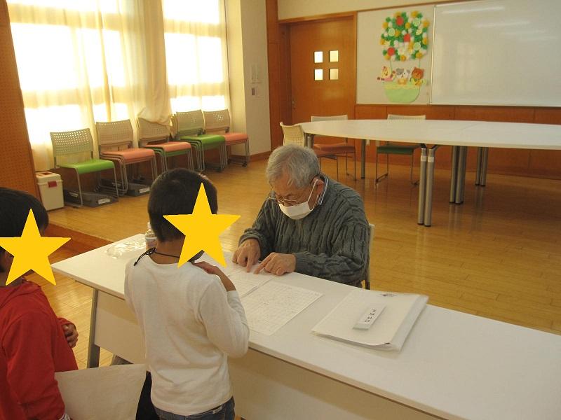 【12/2 将棋クラブ】
