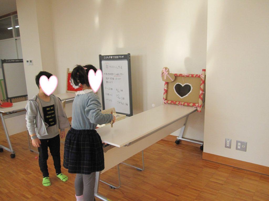 【2/14(日)愛のスマッシュ大会】