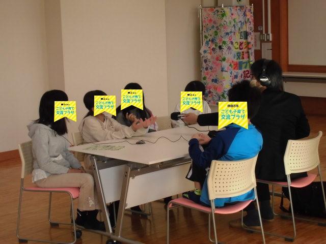 【3/17(水)こども運営委員会】