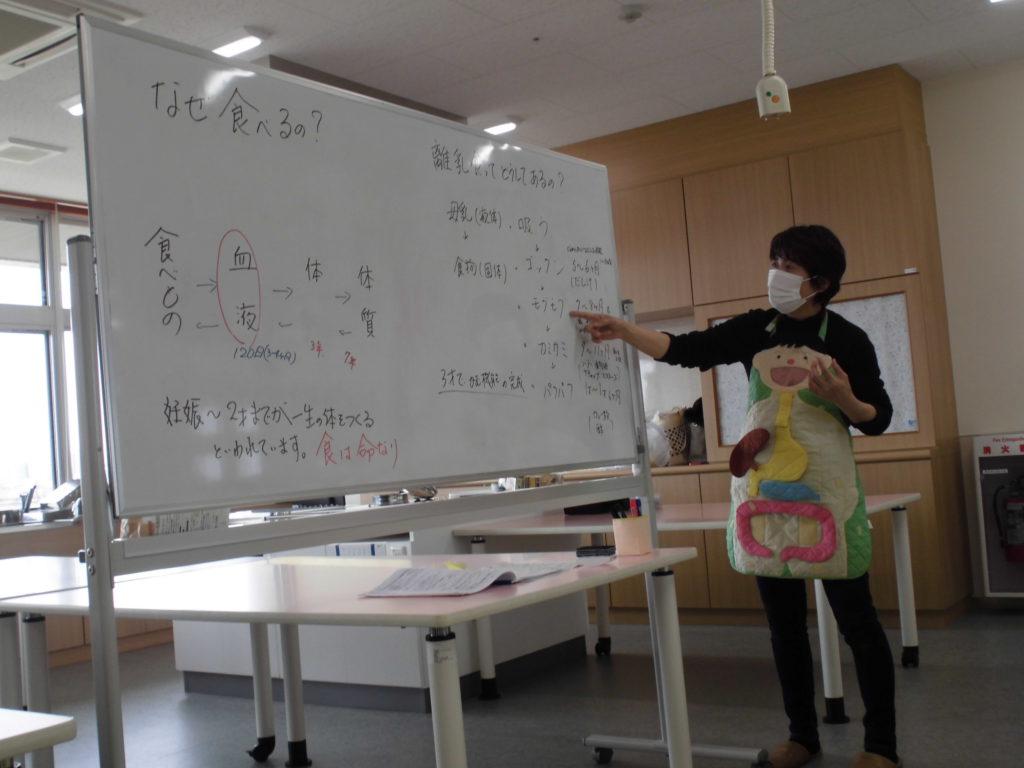 【4/8(木)離乳食講座】申込制