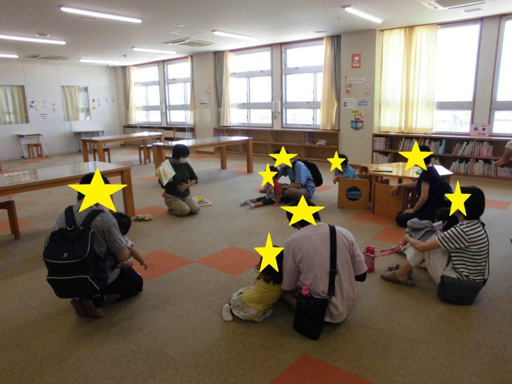 【8/8(日)えほんのひろば】
